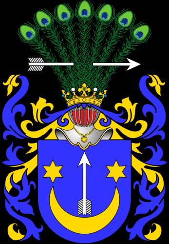 герб сас